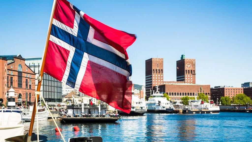 אוסלו נורווגיה נורבגיה קרן העושר