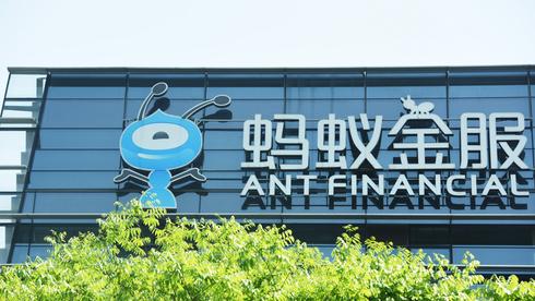 סין בצעד הבא לעבר היואן הדיגיטלי: אנט תאפשר תשלומים במטבע