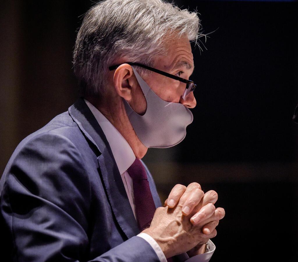 """ג'רום פאוול יו""""ר הפדרל ריזרב פדרל ריזרב פד הבנק המרכזי האמריקאי"""