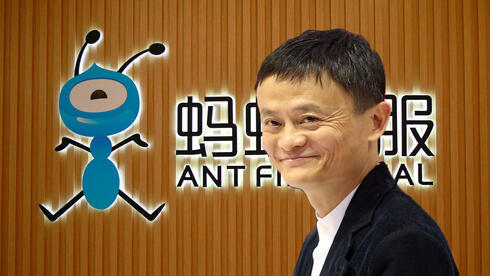מכה נוספת לג'ק מא: סין רוצה לפרק את עליפיי