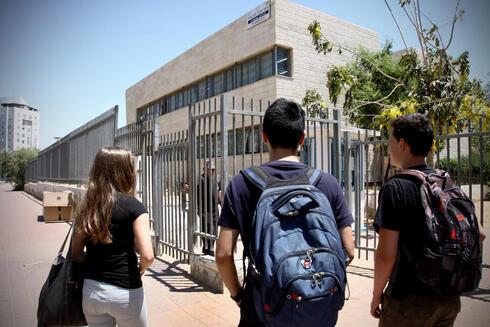 תלמידים בלוד, צילום: אבי מועלם