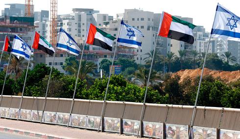 דגלי איחוד האמירויות, נתניה , צילום: איי אף פי