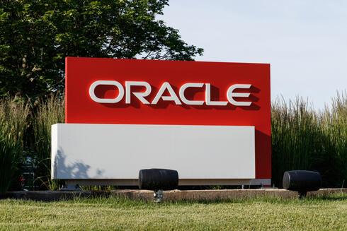 מטה Oracle אורקל רדווד סיטי  קליפורניה עמק הסיליקון 2, צילום: שאטרסטוק
