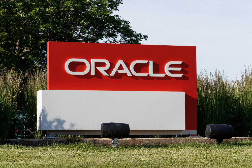 מטה Oracle אורקל רדווד סיטי  קליפורניה עמק הסיליקון 2