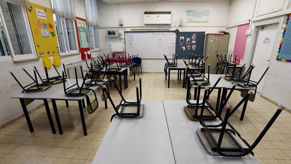 כיתה סגורה קורונה חינוך בית ספר סגר