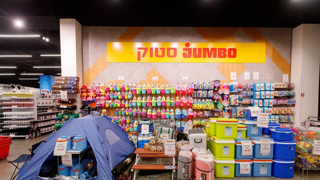 רשת חנויות ג'מבו סטוק נתניה