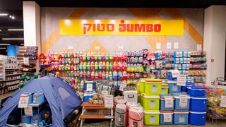 ג'מבו סטוק, צילום: ניצן גור