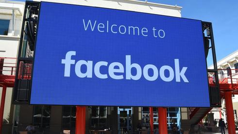 מטה פייסבוק, מנלו פארק, קליפורניה, צילום: איי אף פי