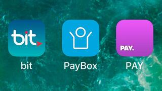 אפליקציה אפליקציות תשלום Bit Pay PayBox ביט פיי פייבוקס