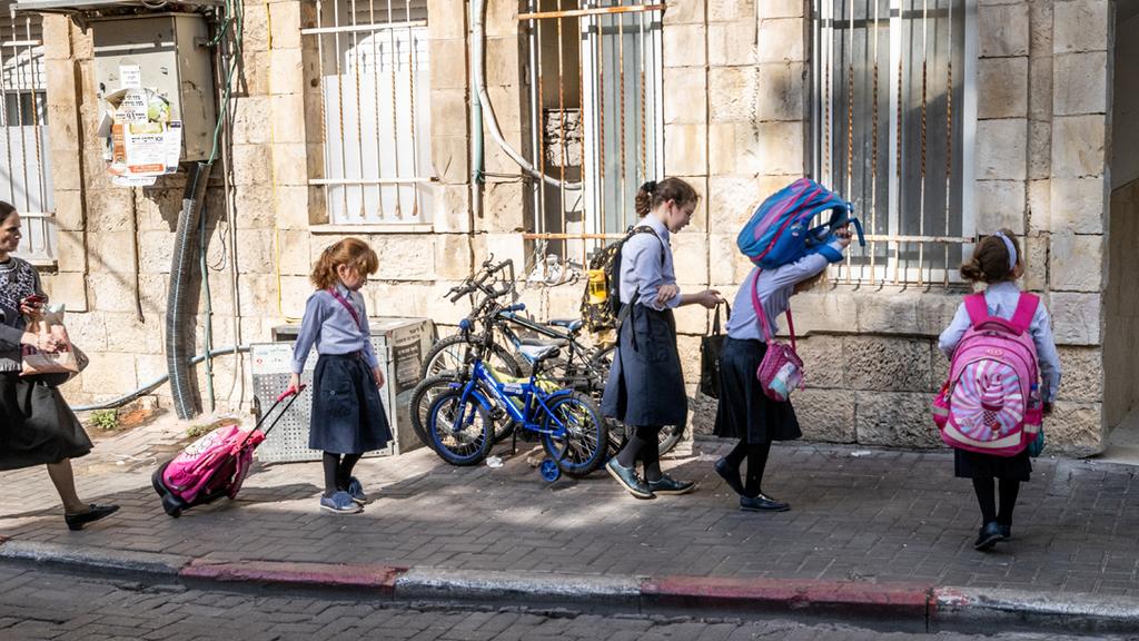 קורונה חינוך חרדי ירושלים בנות חרדיות 12.10.20