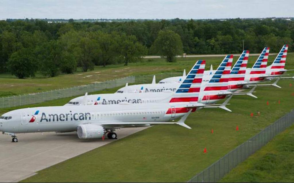 חברת תעופה אמריקן איירליינס מטוסים בואינג 737 מקס