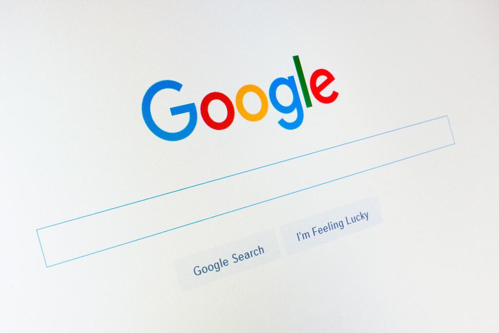 חיפוש גוגל