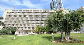 בית ההסתדרות רחוב ארלוזורוב תל אביב