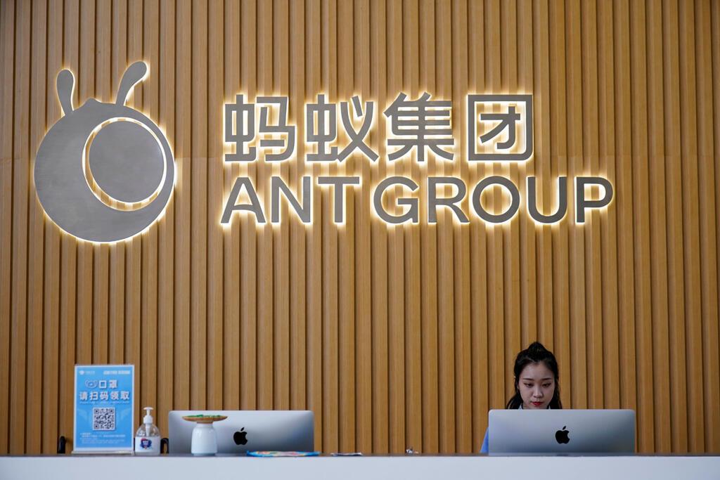 אנט גרופ משרדים גואנגז'ו סין