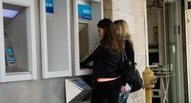 כספומט בנק לאומי עיר ימים נתניה
