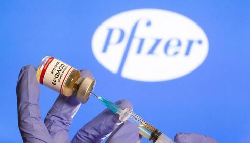פייזר: החיסון שלנו לילדים בני 5 עד 11 בטוח