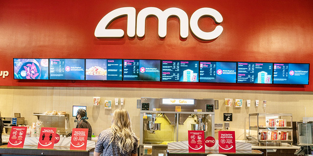 רשת קולנוע AMC אוסטין טקסס