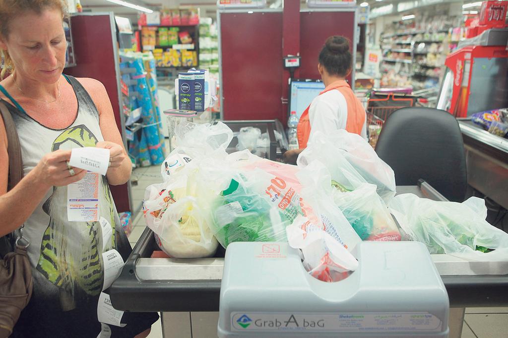 שקיות ניילון ברשתות השיווק סופרמרקט
