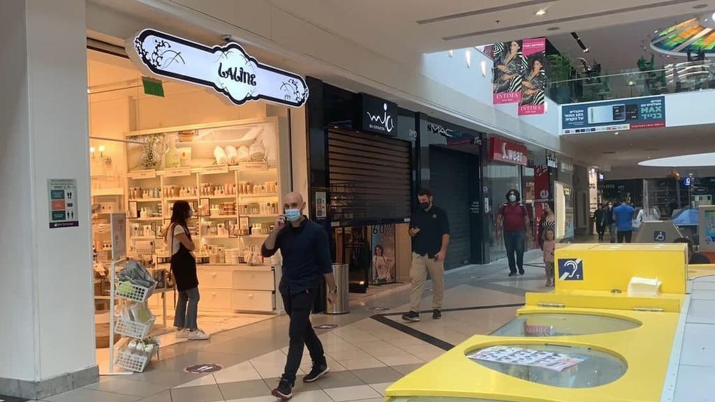 קניון קניונים מרכזי קניות חנויות נפתחים בניגוד לחוק הפרה הנחיות קורונה קניון איילון רמת גן 2