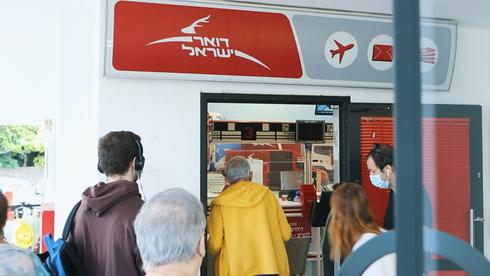 החלטה מ-2012 עוד מחכה לדוור: טרם יושמה ההפרדה המבנית בין חברת הדואר לבנק הדואר