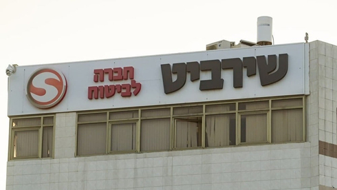 בניין שירביט, צילום: עידו ארז