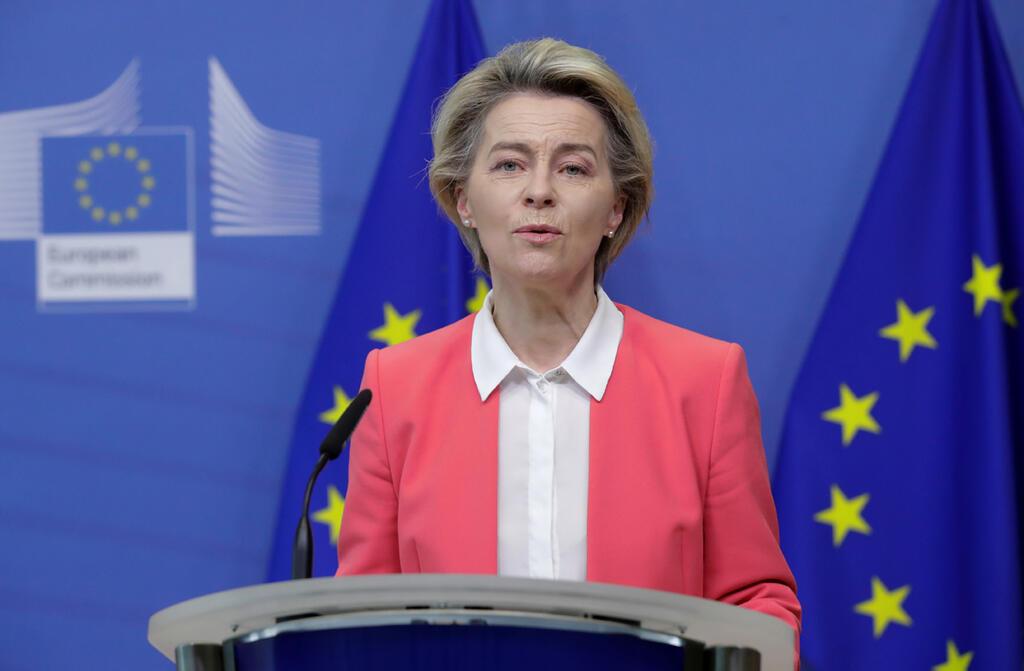 אורסולה פון דר ליין נשיאת נציבות האיחוד האירופי ברקזיט