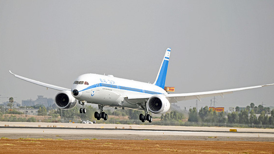 פשרה בייצוגית: אל על לא תגבה דמי אי הגעה מנוסעים שלא התייצבו לטיסה