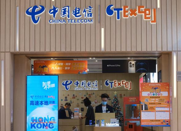 צ'יינה טלקום china telecom מפעילת סלולר חנות הונג קונג