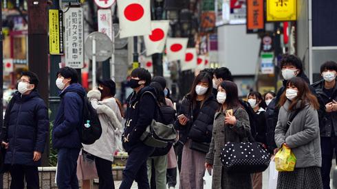 טוקיו, צילום: איי פי