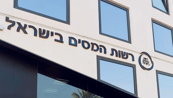חושבים שנטל המס בישראל גבוה? מתברר שלא ממש
