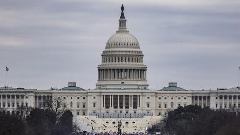 הקונגרס האמריקאי, צילום: AFP