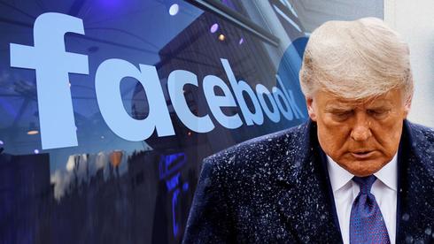 השעיית טראמפ: המועצה גלגלה את הכדור בחזרה לפייסבוק
