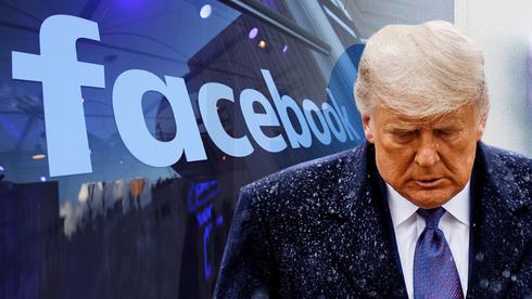 יש הכרעה: טראמפ לא חוזר לפייסבוק, בינתיים