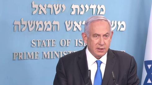 ראש הממשלה בנימין נתניהו, צילום: אלכס גמבורג