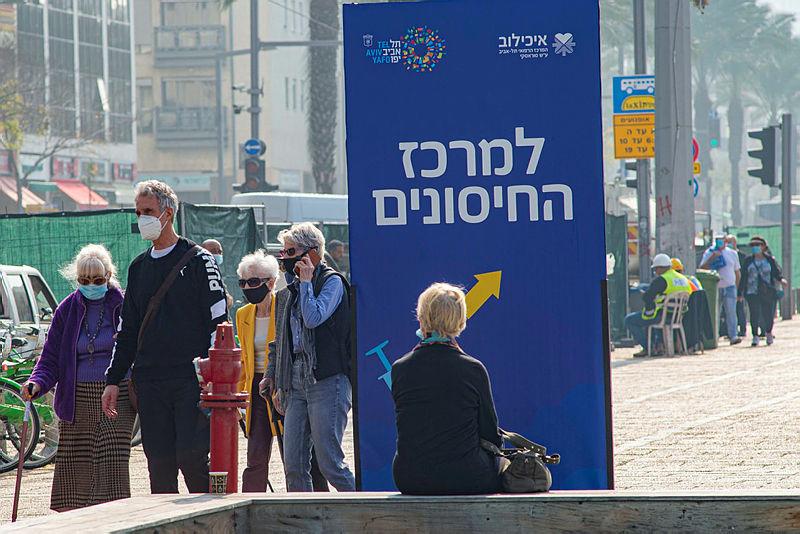 בדיקות קורונה וחיסונים כיכר רבין תל אביב