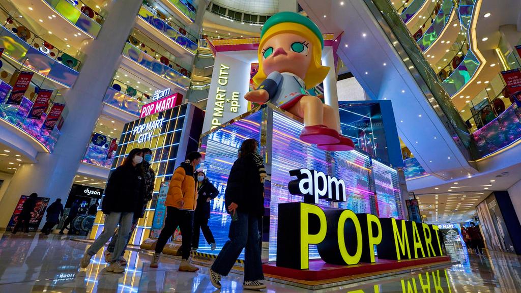 מרכז קניות בייג'ינג בחודש שעבר