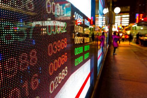 עליות חדות במחירי הסחורות בשוקי אסיה-פסיפיק