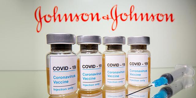 """הרגולטור בארה""""ב קורא להפסיק מיד את השימוש בחיסון של ג'ונסון אנד ג'ונסון"""