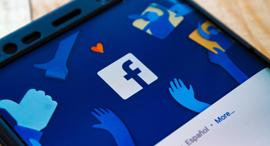 אפליקציית פייסבוק, צילום: שאטרסטוק