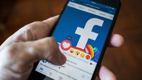 כמה ימים לאחר תקלת הענק: שוב נרשמו בעיות בפייסבוק ואינסטגרם