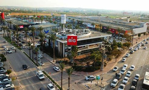 מרכז קניות קניון ביג באר שבע, צילום: ביג מרכזי קניות