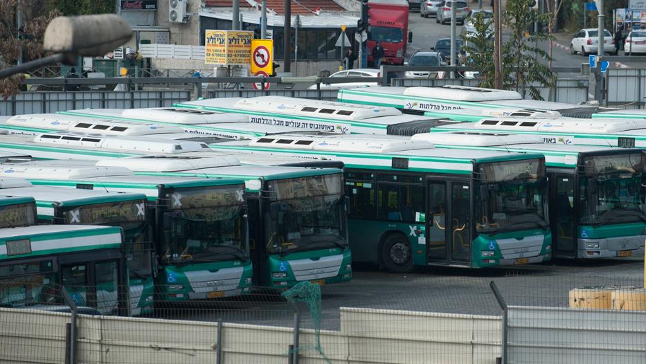 פשרה: אגד תתקין באוטובוסים מערכת למוגבלים בראייה - בנוסף לכריזה