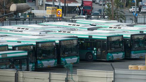 מתרחבת בתחבורה: אלקטרה רוכשת את אגד תעבורה ב-200 מיליון שקל
