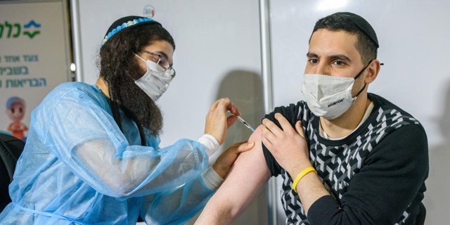 יעילות החיסון ירדה ל-39% במניעת הידבקות, ול-91% במניעת מחלה קשה