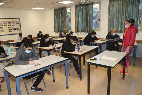 לימודים בתיכון בשוהם בפברואר האחרון, צילום: יריב כץ