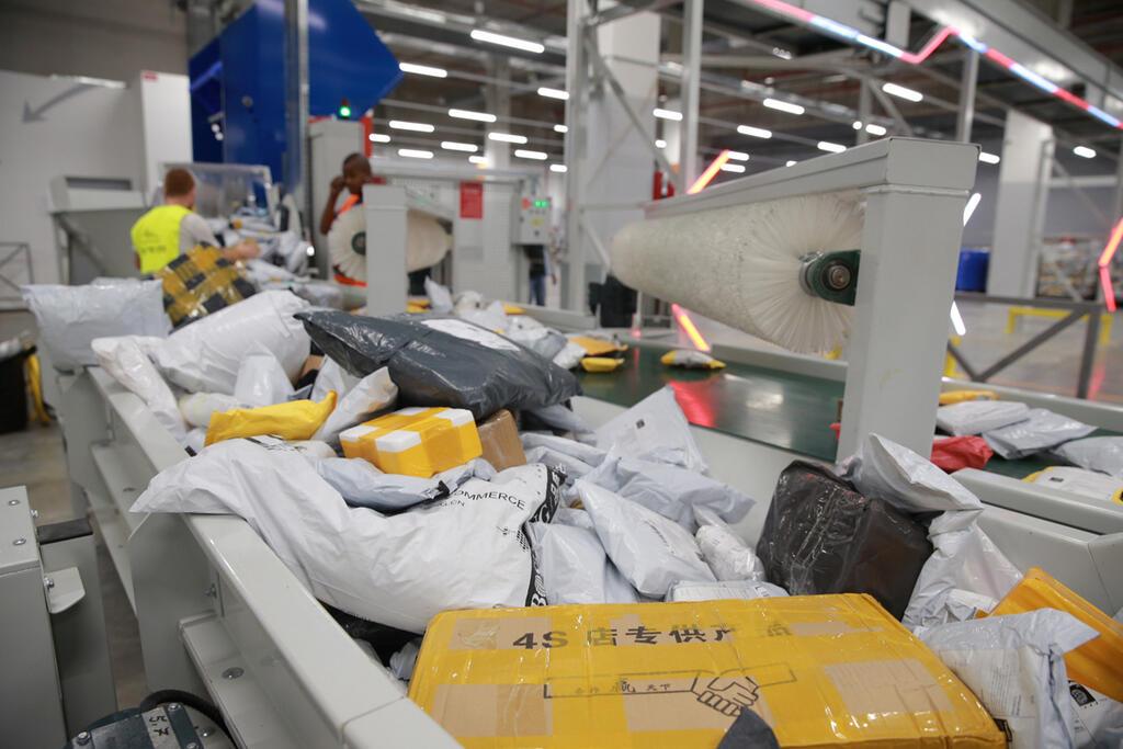 מרכז ה סחר ה מקוון של דואר ישראל ב מודיעין מרכז מיון מקוון