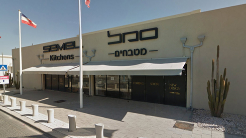 סניף מטבחי סמל בתל אביב. מהרשתות הגדולות בארץ, צילום: Google StreetView