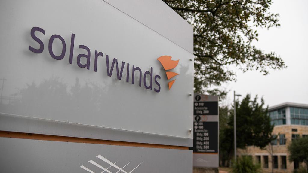 מטה חברת תוכנה סולארווינדס SolarWinds  אוסטין טקסס