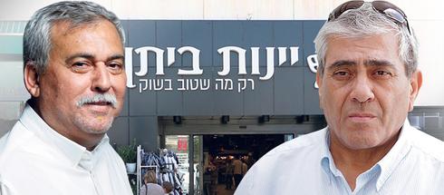 מימין יגאל דמרי  ונחום ביתן , צילום: צביקה טישלר, עמית שעל, אוראל כהן