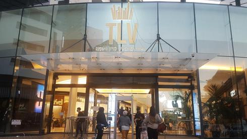קניון TLV  לא מוצא שוכר חלופי: תובע 18 מיליון שקל מקסטרו